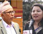 नेकपा (एकीकृत समाजवादी)को महासचिवमा बेदुराम, झाँक्रीले पाइन् सचिव, यस्तो छ अन्य नेताहरुको जिम्मेवारी :